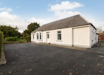 Thumbnail 2 bed detached bungalow for sale in Springfield Road, Kinross