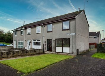 Thumbnail 2 bed end terrace house for sale in 4 Kilearn Square, Paisley