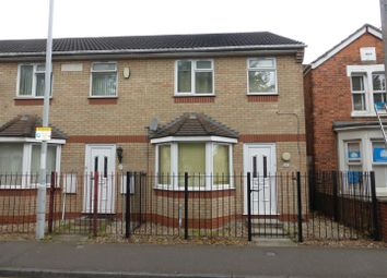 Thumbnail 2 bedroom end terrace house for sale in Dogsthorpe Road, Central, Peterborough