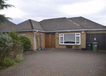 Thumbnail 3 bed detached bungalow for sale in Sleetmoor Lane, Swanwick, Alfreton