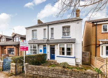 Thumbnail 2 bed semi-detached house for sale in Hillside Terrace, Hertford