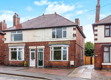Thumbnail 3 bed semi-detached house for sale in Burton Road, Midway, Swadlincote