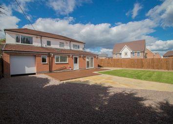 Thumbnail 5 bedroom detached house for sale in Oakenhall Avenue, Hucknall, Nottingham