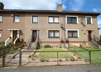 Thumbnail 2 bed terraced house for sale in Keltyhill Road, Kelty, Fife