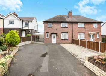 Thumbnail 3 bed semi-detached house for sale in Tomkinson Drive, Kidderminster