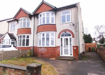 Thumbnail 3 bed semi-detached house to rent in Wynn Road, Penn, Wolverhampton