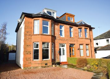 Thumbnail 4 bed semi-detached house for sale in Rosslea Drive, Giffnock, Glasgow