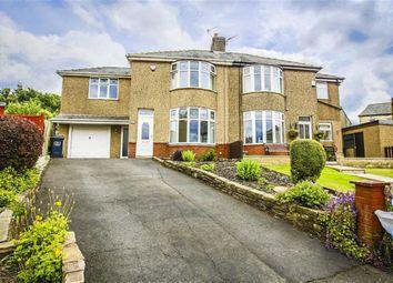 Thumbnail 3 bed semi-detached house for sale in Coppice Avenue, Accrington, Lancashire