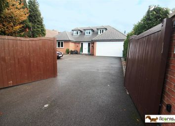 Thumbnail 4 bed bungalow for sale in Wood Lane, Streetly, Sutton Coldfield