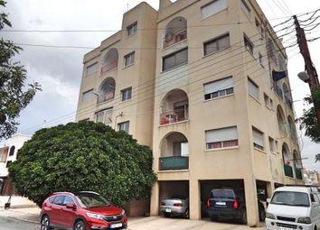 Thumbnail 1 bed apartment for sale in Kato Paphos, Paphos (City), Paphos, Cyprus