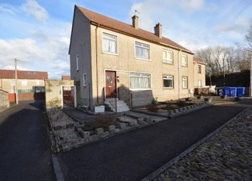 Thumbnail 3 bed end terrace house for sale in Strath Crescent, Newmilns