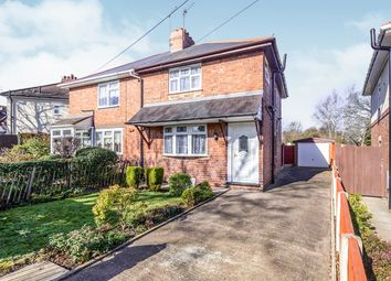 Thumbnail 3 bed semi-detached house for sale in School Road, Wednesfield, Wolverhampton