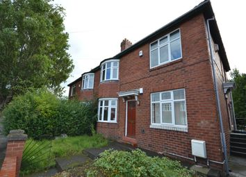 Thumbnail 2 bed flat to rent in Harewood Road, Gosforth, Newcastle Upon Tyne