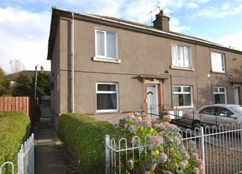 Thumbnail 2 bed flat for sale in Fullerton Square, Ardrossan