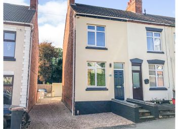 Thumbnail 2 bed end terrace house for sale in Grange Road, Ibstock