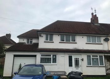 5 bed end terrace house to rent in Ronald Road, Frenchay, Bristol BS16