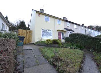 Thumbnail 3 bedroom end terrace house for sale in Blaisdon Close, Bristol