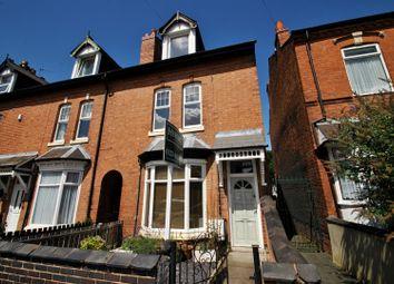 Thumbnail 3 bed end terrace house for sale in Rowheath Road, Cotteridge, Birmingham