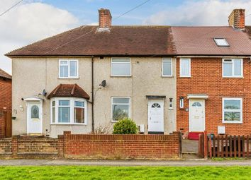 Thumbnail 2 bed terraced house for sale in Welbeck Road, Sutton
