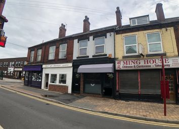 Thumbnail 2 bedroom maisonette to rent in Station Lane, Featherstone