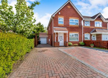 Thumbnail 3 bed end terrace house for sale in Sandhurst Close, Northampton