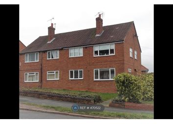 Thumbnail 2 bed maisonette to rent in Oakenshaw Road, Redditch