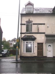 Thumbnail 2 bed end terrace house to rent in Coldbath Road, Moseley, Birmingham