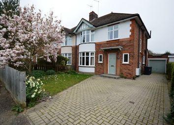 Thumbnail 4 bedroom property to rent in Thornton Road, Girton, Cambridge