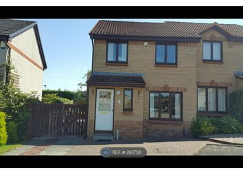 Thumbnail 3 bed semi-detached house to rent in Carnbee Crescent, Edinburgh