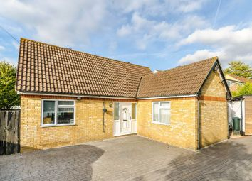 Thumbnail Bungalow for sale in West Way Gardens, Croydon