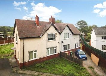 Thumbnail 3 bed semi-detached house for sale in Broadwalk, Westhoughton, Bolton, Greater Manchester