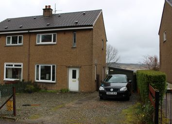 Thumbnail 2 bed semi-detached house for sale in Glenfyne Park, Ardrishaig, Lochgilphead