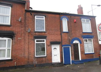 Thumbnail 3 bedroom terraced house for sale in King Edward Street, Darlaston, Wednesbury