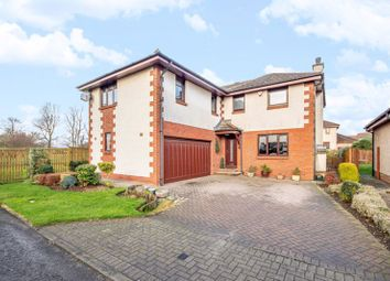 Thumbnail 5 bedroom detached house for sale in The Sheiling, Cairneyhill, Dunfermline