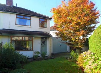 Thumbnail 3 bed semi-detached house for sale in Westfield Drive, Yeadon, Leeds