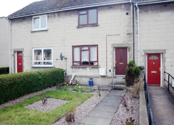 Thumbnail 2 bedroom terraced house to rent in Easter Drylaw Bank, Drylaw