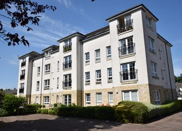 Thumbnail 2 bed flat for sale in Braid Avenue, Cardross, Dumbarton