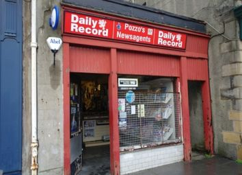 Thumbnail Retail premises for sale in North Street, Bo'ness