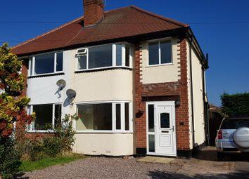 Thumbnail 3 bed semi-detached house to rent in Sundorne Crescent, Sundorne, Shrewsbury