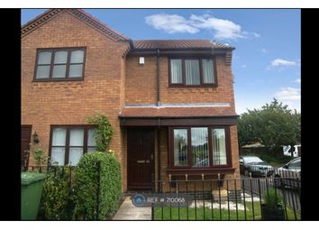 Thumbnail 2 bedroom end terrace house to rent in Murrayfield, Cramlington