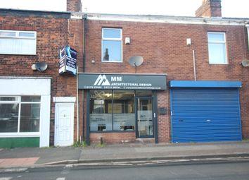 Thumbnail Office for sale in Preston Trade, Ribbleton Lane, Preston