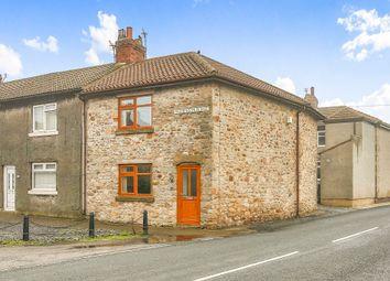 Thumbnail 2 bed terraced house for sale in Hopkinson Place, Kirk Merrington, Spennymoor, County Durham