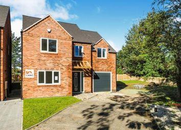 Thumbnail 4 bedroom detached house for sale in Broadleaf Close, Alfreton Road, Sutton In Ashfield