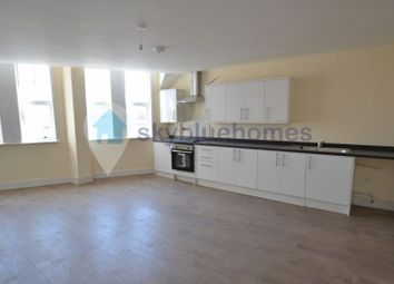 Thumbnail 2 bed flat to rent in Jubilee Road, Leicester