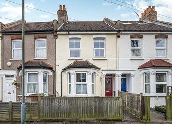 Thumbnail 2 bed terraced house for sale in Beddington Grove, Wallington