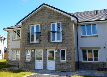 Thumbnail 2 bed flat to rent in Station Road, Bannockburn, Stirling