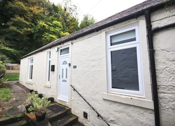 Thumbnail 1 bed cottage for sale in 1B Battery Place, Rothesay, Isle Of Bute