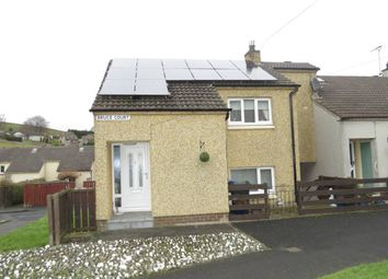 Thumbnail 2 bed end terrace house for sale in 11 Bruce Court, Hawick