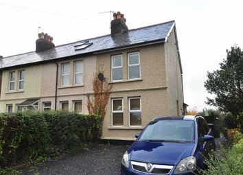 Thumbnail 2 bed end terrace house to rent in Pickersleigh Road, Malvern