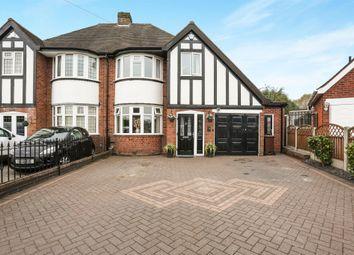 Thumbnail 3 bed semi-detached house for sale in Hazelhurst Road, Castle Bromwich, Birmingham